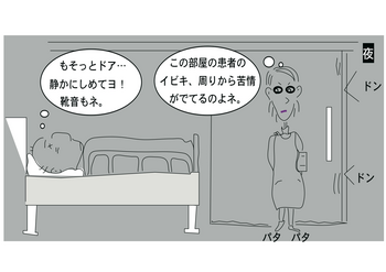 深夜病室.png